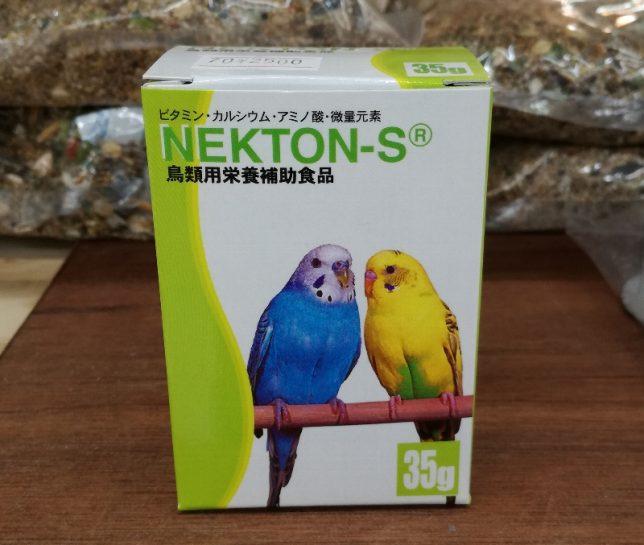 鳥のビタミン剤 ネクトンS取扱い中